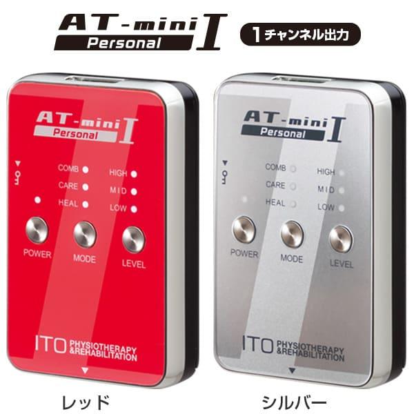 ito-PR-01
