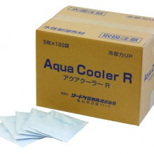 NM-Aqua