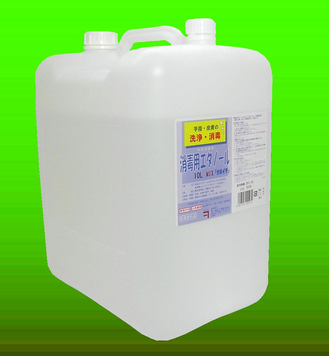 消毒用エタノールMIX 10リットル - ニットクメディカル販売サイト