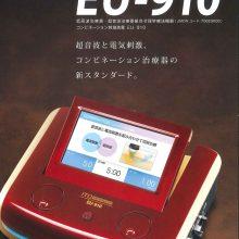 ito-PR-05