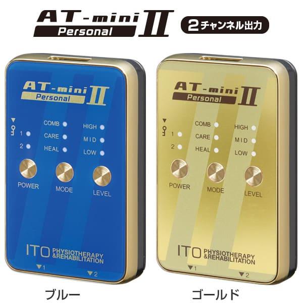 ito-PR-02