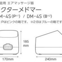 ito-PR-21