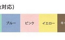 TB-1170